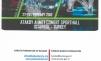 CAMPIONATUL BALCANIC DE KARATE, pentru SENIORI - ISTANBUL 27-28 februarie 2016