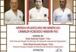 Stagiul International de Karate Hayashi Ha Shito Ryu Kai si Okinawa Kobudo Kenshin Ryu - Complexul Olimpic - COSR - Izvorani
